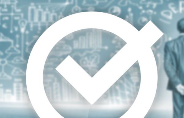 Cessione di aziende post-offerta: verifica dei requisiti del subentrante ed effettivo trasferimento del ramo d'azienda