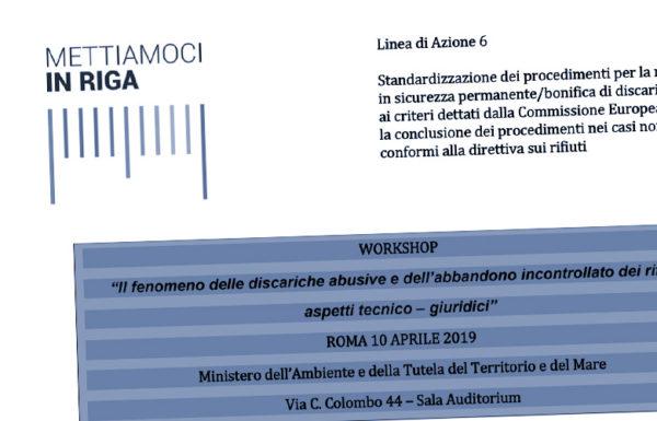 """L'Avv. Xavier Santiapichi relatore al workshop """"Il fenomeno delle discariche abusive e dell'abbandono incontrollato dei rifiuti: aspetti tecnico – giuridici"""""""